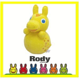 おもちゃ 3552 スイングロディ イエロー YE ローヤル toyroyal RODY おもちゃ toys ギフト おきあがりこぼし ポロン コロンコロン 出産祝い 誕生日 安全 安心|pinkybabys