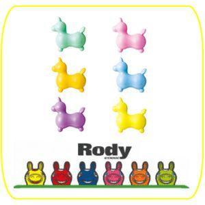 セーフティグッズ 3672 ベビーロディ RODY コンセントキャップ ToyRoyal baby rody コンセント キャップ セーフティ 安全 室内 トイローヤル|pinkybabys