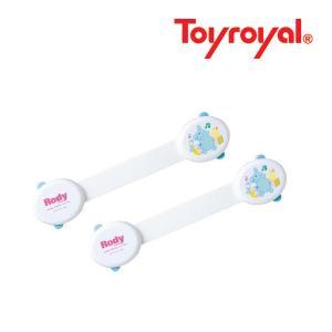 セーフティグッズ 3674 ベビーロディ RODY 多目的ロック ToyRoyal baby rody ロック 多目的 セーフティ 安全 室内 トイローヤル|pinkybabys