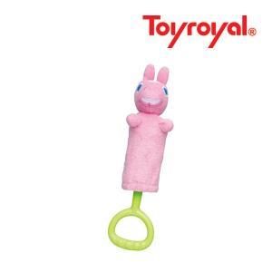 ラトル 3755 ベビーロディ へんしんチャイム ピンク ガラガラ ラトル ローヤル toyroyal Rody おもちゃ toys ギフト gift プレゼント 出産祝い 安全 ガラガラ|pinkybabys