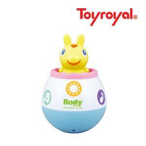 おもちゃ 3781 ベビーロディローリーチャイム ローヤル toyroyal RODY おもちゃ toys ギフト おきあがりこぼし ポロン コロンコロン 出産祝い 誕生日 安全|pinkybabys