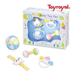 ガラガラ ラトル ベビートイセット ローヤル おもちゃ 無塗装 ベビー 赤ちゃん 新生児 出産祝 ギフト プレゼント 男の子 女の子 ボール アレー クリスマス|pinkybabys