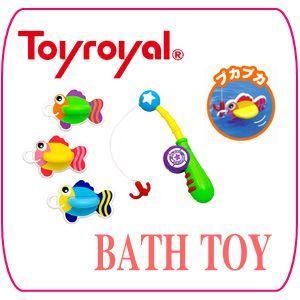 ローヤル 7195 おふろで魚つり トイローヤル ToyRoyal バストイ お風呂 おもちゃ オフロ おふろ グッズ ベビー キッズ 子供 こども 遊び 魚釣り* baby|pinkybabys