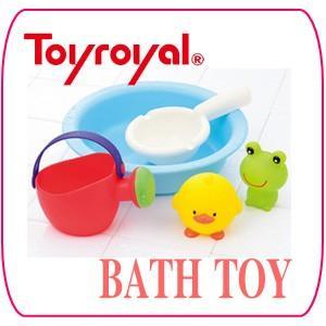 お風呂のおもちゃ 7271 やわらかおふろでバラエティセット トイローヤル ToyRoyal バストイ お風呂 おもちゃ オフロ おふろ ベビー キッズ 子供 こども ローヤル|pinkybabys