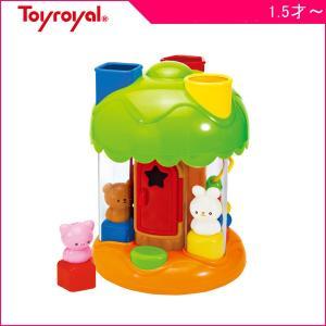 子ども用パズル ぷーぷーどうぶつのパズルの木 トイ ローヤル おもちゃ ベビー キッズ 子ども 動物 知育玩具 誕生日 プレゼント ギフト 連休 帰省|pinkybabys