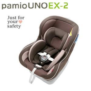 チャイルドシート パミオウーノEX2 ブラウン leaman pamio uno ex2 リーマン  ジュニアシート 子供用 カーシート 新生児 日本製|pinkybabys