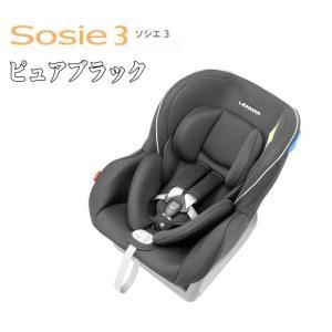 チャイルドシート ソシエ3 ピュアブラック leaman sosie3 リーマン ジュニアシート 子供用 カーシート 新生児 日本製|pinkybabys
