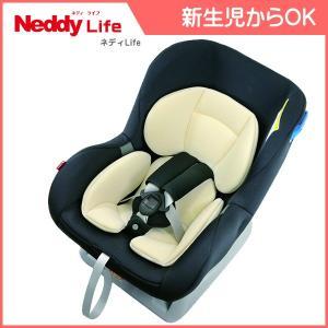 チャイルドシート ネディライフ スタイルブラック 日本製 リーマン leaman ジュニアシート赤ちゃん 子供用 カーシート 新生児 お買い得モデル|pinkybabys