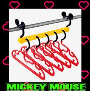ハンガー ミッキーマウス ベビー5連ハンガーセット ディズニー disney ベビー ハンガー 室内 室内用 こども 子供 キャラクター 日用品 錦化成 baby|pinkybabys