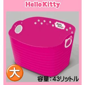 おもちゃ箱 ハローキティ やわらかバケツ SQ43 四角 チェリーピンク ※ギフト包装不可※ おもちゃ箱 収納 洗濯カゴ ケース 錦化成 nishikikasei box ボックス|pinkybabys