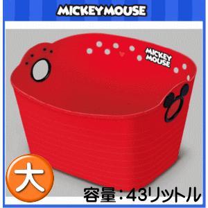 おもちゃ箱 ミッキーマウス やわらかバケツ SQ43 四角 レッド ※ギフト包装不可※ おもちゃ箱 収納 洗濯カゴ ケース 錦化成 nishikikasei box ボックス baby|pinkybabys