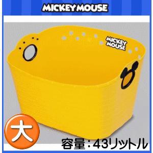 おもちゃ箱 ミッキーマウス やわらかバケツ SQ43 四角 イエロー ※ギフト包装不可※ おもちゃ箱 収納 洗濯カゴ ケース 錦化成 nishikikasei box ボックス baby|pinkybabys