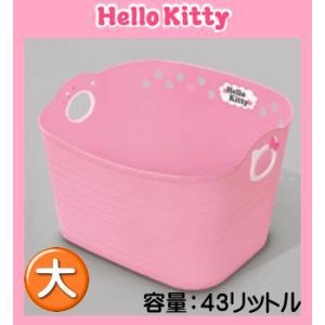 おもちゃ箱 ミニーマウス やわらかバケツ SQ43 四角 ピーチピンク ※ギフト包装不可※ おもちゃ箱 収納 洗濯カゴ ケース 錦化成 nishikikasei box ボックス baby|pinkybabys