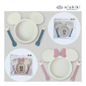 ベビー食器 アイコン小皿&スプーン・フォークセット 錦化成 食器セット ベビー キッズ Disney ディズニー 出産 お祝い ギフト プレゼント|pinkybabys