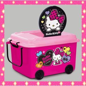 おもちゃ箱 ハローキティおもちゃ箱 錦化成 nishiki kasei 女の子 バケツ 収納 おかたづけ 物入れ 子供用 人気商品ギフト包装不可|pinkybabys