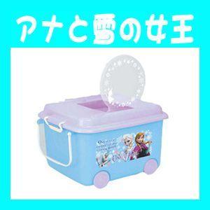 【ギフト包装不可】 アナと雪の女王おもちゃ箱 錦化成 nishiki kasei 女の子 Disney バケツ 収納 おかたづけ 物入れ 家具 子供用タンス 人気商品*|pinkybabys