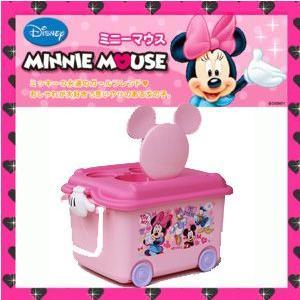 おもちゃ箱 ミニーマウス おもちゃ箱 P-fun 錦化成  Disney バケツ コンテナ 収納 おかたづけ 物入れ 子供用 人気 リニューアルギフト包装不可 クリスマス baby|pinkybabys