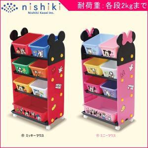 おもちゃ収納 トール トイ・ステーション 錦化成 おもちゃ箱 子ども キッズ 部屋 リビング クローゼット 収納 整理 片付け ディズニー Disney 一部地域送料無料|pinkybabys