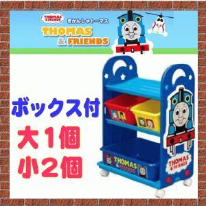 おもちゃ箱  きかんしゃトーマストイステーション 錦化成 nishiki kasei バケツ 収納 おかたづけ 物入れ 人気商品ギフト包装不可|pinkybabys
