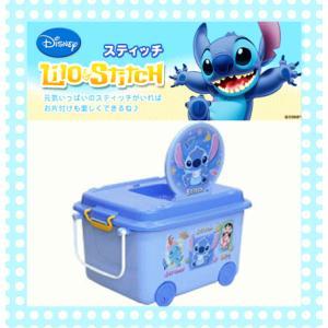 おもちゃ箱 スティッチおもちゃ箱 錦化成 nishiki kasei Disney バケツ 収納 おかたづけ 物入れ 子供用 人気商品ギフト包装不可|pinkybabys