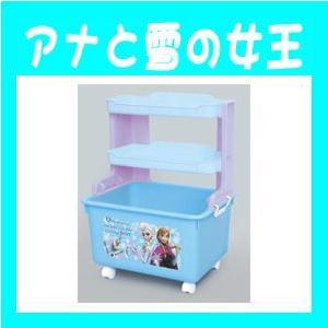 【ギフト包装不可】 アナと雪の女王マルチキッズラック 錦化成 nishiki kasei 女の子 Disney バケツ 収納 おかたづけ 物入れ 家具 子供用タンス 人気商品*|pinkybabys