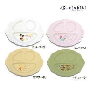 ベビー食器 はじめてのベビー食器 プレート 錦化成 食事 食器 ディズニー Disney ランチプレート ベビー 出産 お祝い ギフト プレゼント お食い初め 日本製|pinkybabys