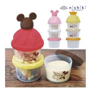 哺乳瓶 粉ミルクケース 錦化成 ミルカー 衛生用品 保管用品 ほ乳瓶 哺乳瓶 スタッキング 離乳食 お菓子 ディズニー Disney 赤ちゃん ベビー こども 出産祝|pinkybabys