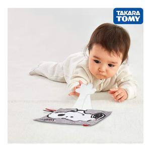 ガラガラ ラトル Dear Little Hands いないいないばあ布あそび スヌーピー DLH タカラトミー おもちゃ 赤ちゃん ベビー baby ギフト プレゼント ベビートイ|pinkybabys