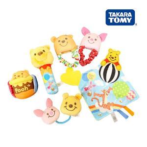 ガラガラ ラトル Dear Little Hands お誕生おめでとうセット くまのプーさん タカラトミー おもちゃ ベビートイ 赤ちゃん 子供 出産 お祝い ギフト プレゼント pinkybabys