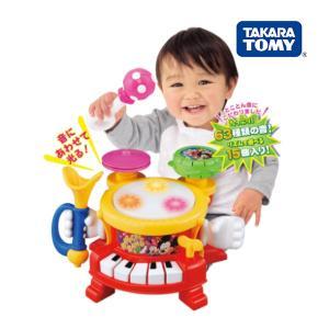 楽器玩具 トゥーンタウン リズムあそびいっぱい マジカルバンド タカラトミー Disney おもちゃ 楽器 太鼓 ピアノ 知育玩具