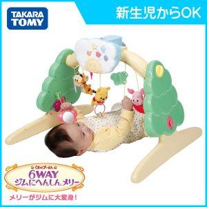 ベビージム くまのプーさん 6WAYジムにへんしんメリー タカラトミー Takara Tomy Disney おもちゃ toys ギフト プレイジム 誕生日プレゼント 知育玩具 発育 安全 pinkybabys