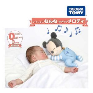おもちゃ いっしょにねんね すやすやメロディ ベビーミッキー タカラトミー Takara Tomytoys ギフト 胎内音 体内音 誕生日プレゼント 出産祝い 知育玩具|pinkybabys
