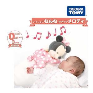 おもちゃ いっしょにねんね すやすやメロディ ベビーミニー タカラトミー Takara Tomy toys ギフト 胎内音 体内音 誕生日プレゼント 出産祝い 知育玩具|pinkybabys