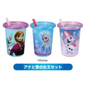 ベビー食器 ファンファンパーティ ストローカップ アナと雪の女王セット ベビー 子供 子供用 コップ カップ マグ magu タカラトミー|pinkybabys