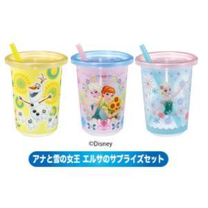 ベビー食器 ファンファンパーティ ストローカップ アナと雪の女王 エルサのサプライズ セット ベビー 子供 子供用 コップ カップ マグ magu タカラトミー|pinkybabys