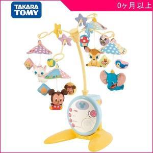 フロアメリー やわらかガラガラメリーデラックスプラス タカラトミー Takara Tomy Disney toys フロアメリー ベッドメリー ギフト 出産祝い ディズニー pinkybabys