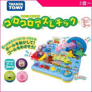 知育玩具 トイストーリーキャラクターのなみなみボールでドキドキ楽しいアスレチックゲーム! おもちゃ タカラトミー 誕生日 プレゼント 連休 帰省 pinkybabys