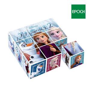 子ども用パズル アナと雪の女王2 キューブパズル 9コマ アポロ社 おもちゃ アナ雪 キッズ 子供 ディズニー Disney 誕生日 プレゼント ギフト kids baby pinkybabys