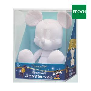 出産記念品 ミッキーマウス セレブレイションドール アポロ社 寄せ書き 小物 miffy 出産祝い メッセージ セレブレーション|pinkybabys