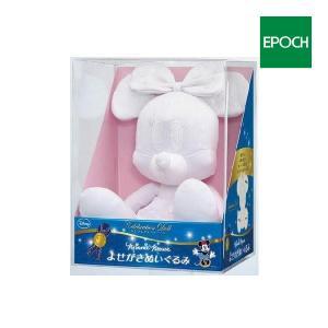 出産記念品 ミニーマウス セレブレイションドール アポロ社 寄せ書き 小物 出産祝い メッセージ 人気 セレブレーション ギフト|pinkybabys