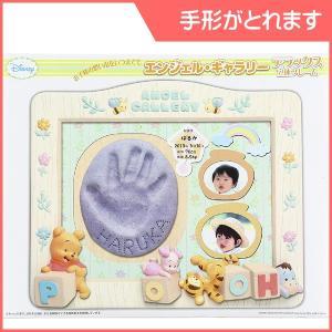 出産記念品 AGD-17 エンジェルギャラリーDX 立体フレーム ベビープー angel 手形 想い出 思い出 記録 フレーム 御祝 御出産御祝 プレゼント テンヨー baby|pinkybabys