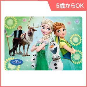 子ども用パズル アナと雪の女王 エルサのサプライズ とびきりのたんじょうび 80ピース ジグソーパズル チャイルドパズル ギフト プレゼント 誕生日 脳活|pinkybabys