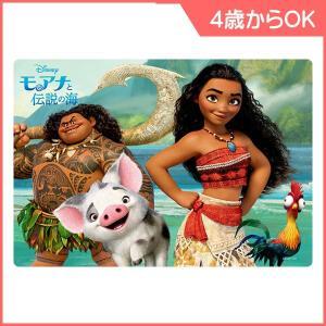 子ども用パズル モアナと伝説の海 モアナとなかまたち 60ピース ジグソーパズル チャイルドパズル 子供向けパズル 誕生日 プレゼント テンヨー ディズニー|pinkybabys