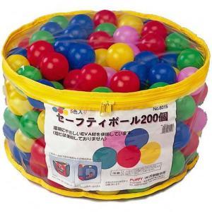 ボールハウス 6015 補充用 セーフティボール200個セット パピー PUPPY おもちゃ 遊具 玩具 子供用テント テントハウス 誕生日 プレゼント クリスマス|pinkybabys