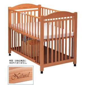 ベビーベッド サワベビー 澤田工業 日本製 ベビーベッド N型ナチュレ ナチュラル ベット sawa bed 出産準備 baby|pinkybabys