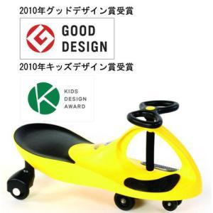 乗用玩具 プラズマカー Plasma Car イエロー RANGS JAPAN ラングスジャパン 三輪車 バランスバイク 足けり乗用 遊具 おもちゃ 誕生日プレゼント 安全 人気|pinkybabys