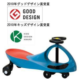 乗用玩具 プラズマカー Plasma Car ブルー RANGS JAPAN ラングスジャパン 三輪車 バランスバイク 足けり乗用 遊具 おもちゃ 誕生日プレゼント 安全 人気|pinkybabys