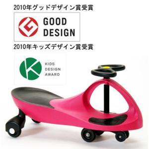 乗用玩具 プラズマカー Plasma Car ピンク RANGS JAPAN ラングスジャパン 三輪車 バランスバイク 足けり乗用 遊具 おもちゃ 誕生日プレゼント 安全 人気|pinkybabys