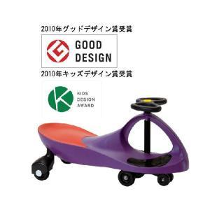 乗用玩具 プラズマカー Plasma Car パープル RANGS JAPAN ラングスジャパン 三輪車 バランスバイク 足けり乗用 遊具 おもちゃ 誕生日プレゼント 安全 人気|pinkybabys