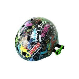子ども用ヘルメット ラングス アクティブスポーツヘルメット ブラック RANGS JAPAN ラングスジャパン ヘルメット|pinkybabys